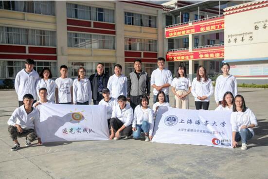 逐光夏令营丨上海海事大学学子,赴藏援教,助力少年成长