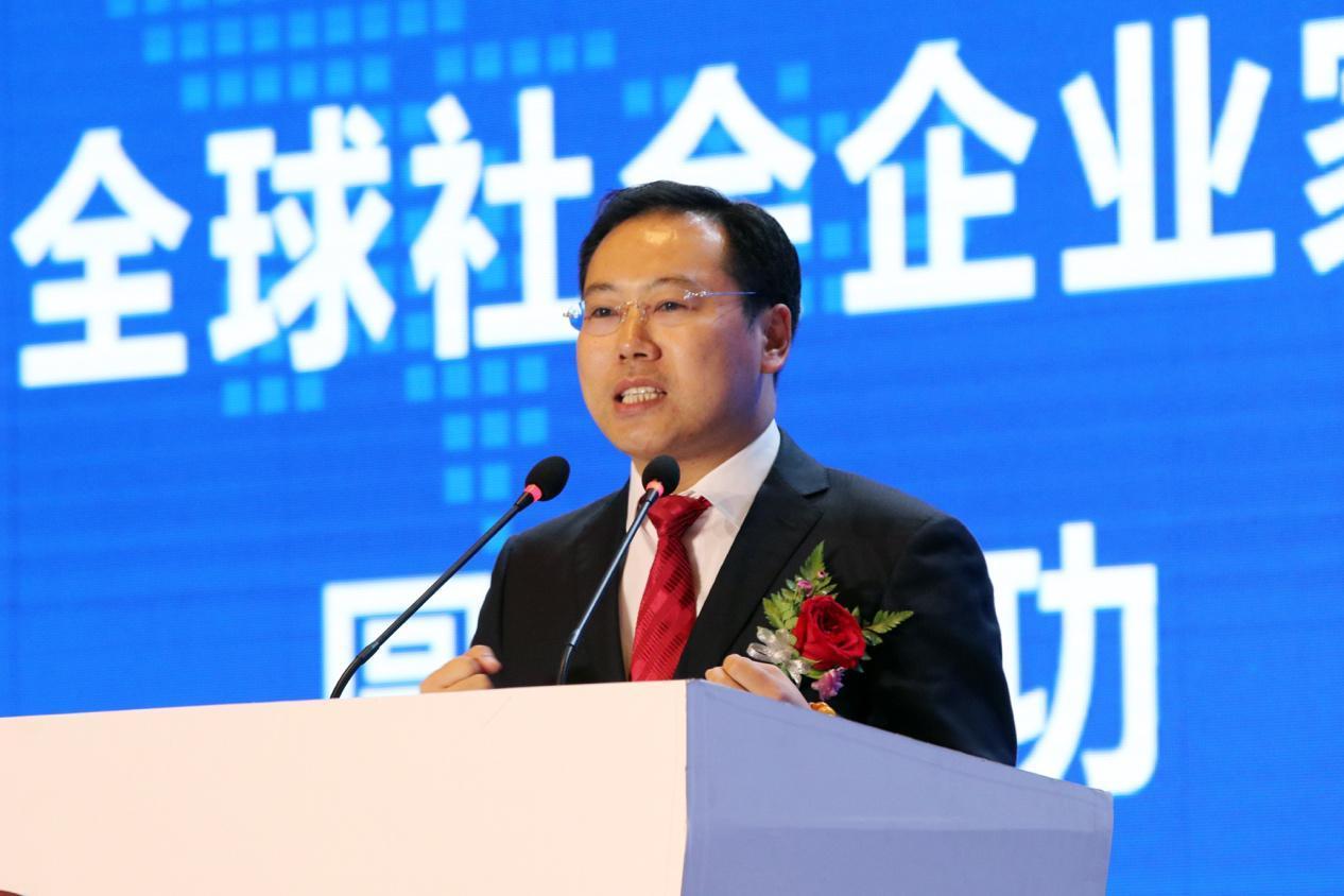 姜岚昕第四届全球社会企业家生态论坛致辞
