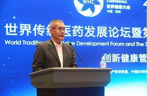 """卫健科技出席世界健康大会 """"变啦""""数字健康管理平台大放异彩"""